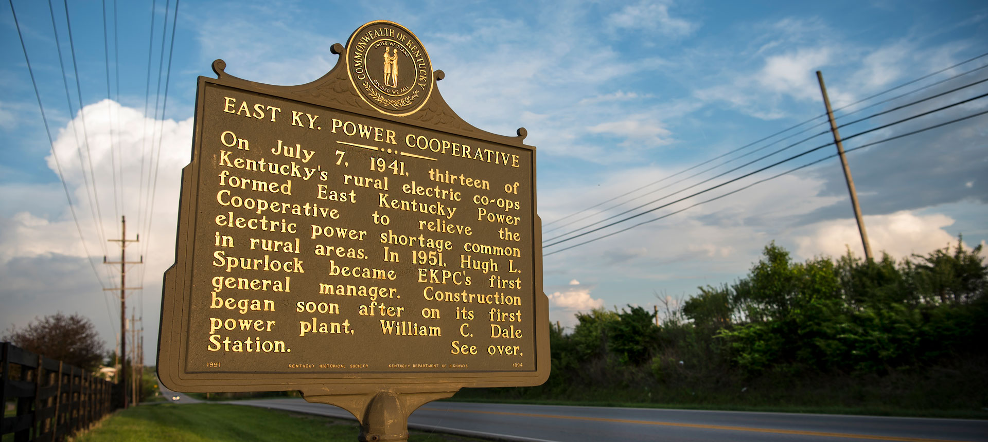 Kentucky Historical Society E K P C sign